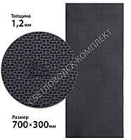 Резина подметочная ГТО, GTO Italia (Китай) original, р. 700*300*1.2 мм, цв. тем.серый
