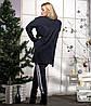 Женский костюм с коттоновыми лампасами (42-60)8155.2, фото 2