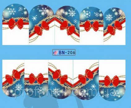 """Водные наклейки """"Новый год"""" BN-206"""