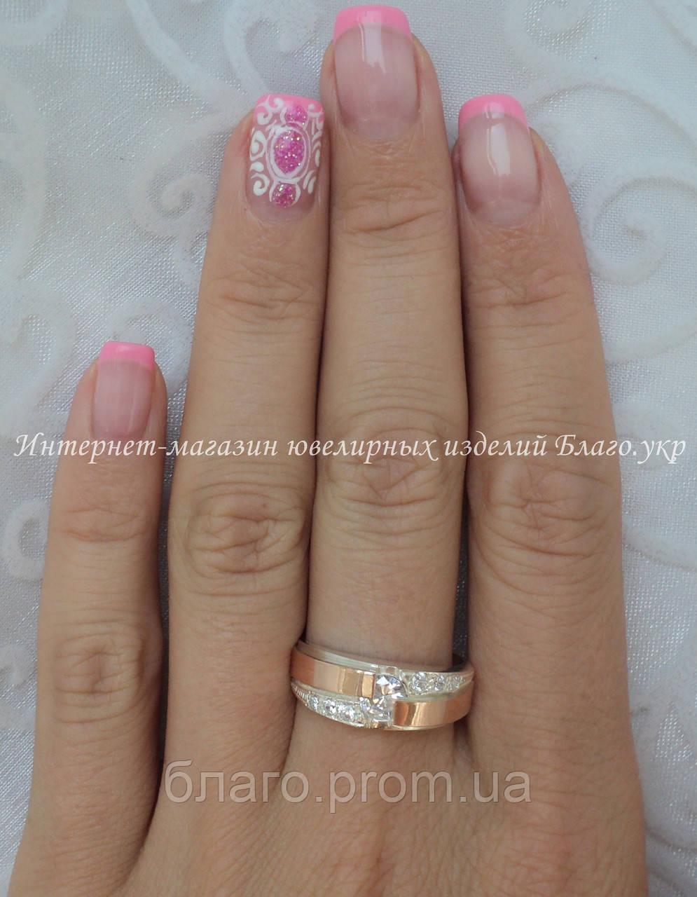 женские кольца,недорогие кольца,кольцо,серебряные кольца с золотыми ... 239d31000f0