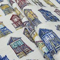 Декоративная ткань Домики пляжные, цвет № 2