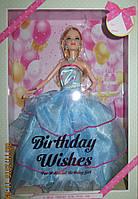 Куколки в подарочной коробке 2 вида