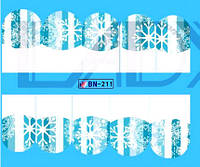 """Водные наклейки """"Новый год"""" BN-211"""