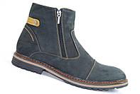 Зимние мужские ботинки из натуральной кожи, 41-46 р