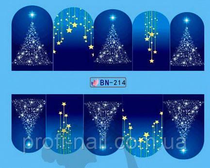 """Водные наклейки """"Новый год"""" BN-214"""
