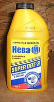 Нева-М Super DOT-3 (455 г)