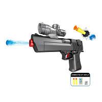 Детская игрушка пистолет G220-3