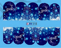 """Водные наклейки """"Новый год"""" BN-216"""