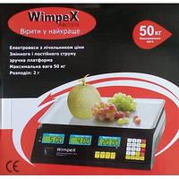 Электронные Весы Wimpex до 50 кг