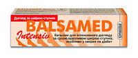 Бальзам Базальмед Интенсив- оригинальное по составу средство, предназначенное для ухода за чувствительной и