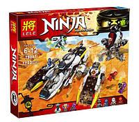 Конструктор Внедорожник с суперсистемой маскировки / Ниндзя Го 1133 деталь (NinjaGo 79347)