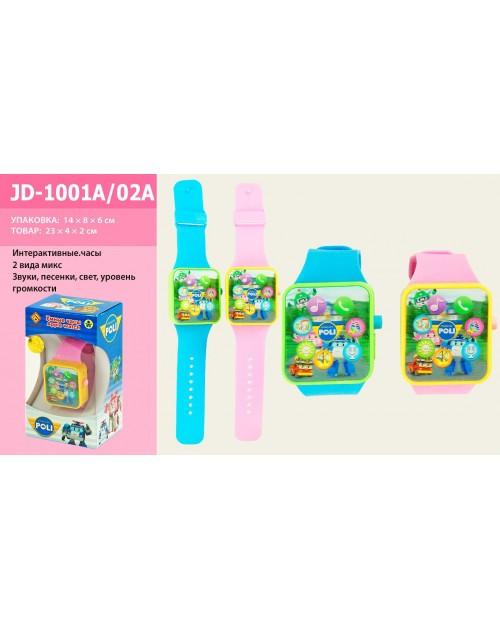 Интерактивные детские часы JD-1001A/02A, Щенячий Патруль, Робокар, 2 вида, рус.яз., на батарейках.