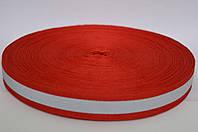 Лента со светлоотражающей  полосой на ткани