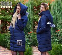 """Женское зимнее теплое  пальто """"Кора""""   размер 48-56"""
