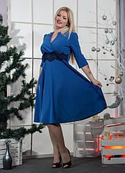 Женское платье  Марго(48-62) 8160.1