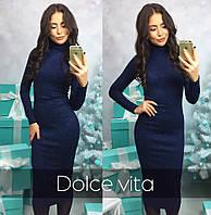 Повседневное платье синего цвета (арт. 418391044)