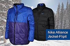 Куртка Nike ALLIANCE JACKET-FLIPIT 614688-011 (Оригинал), фото 2