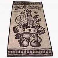 Полотенце махровое ТМ Речицкий текстиль, Козаки, 67х150 см