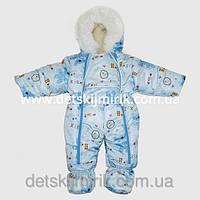 Зимний комбинезон Малыш для детей от 0 +