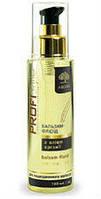 Бальзам-флюїд Viki ProfiStyle з олією арганії 100мл