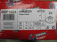 Передние тормозные диски  FERODO  DDF1624
