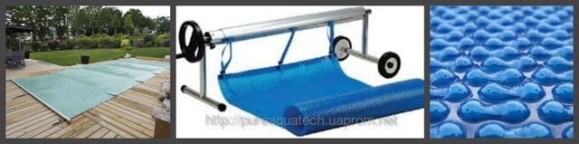Накрытия для бассейнов (Ролеты навивочные, солярная пленка, зимние накрытия)