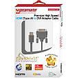 Кабель Promate linkMate-H4 HDMI - DVI 1.5 м Black, фото 7