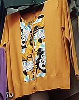 Батальная женская кофта красивого цвета