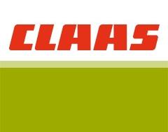 Удлинитель решета Claas