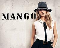 Женская сток одежда оптом от Mango
