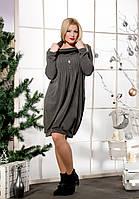 Женское ангоровое платье (50-64) 8150