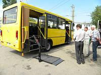 Переоборудование для перевозки инвалидов, победы на конкурсе.