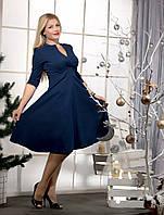 Женское платье Марго (48-62) 8152