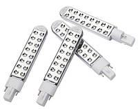 Запасная LED Лампа для УФ-аппаратов