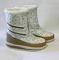 Женские зимние дутики белые с полосками опушка №18