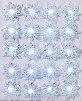 Гирлянда 2м, 20 LED (прозрачные белые),постоянное свечение