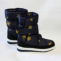 Женские зимние дутики синие со снежинками №19