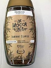 Кава Mocca Jack (Мокка Джек) 200 р. Німеччина
