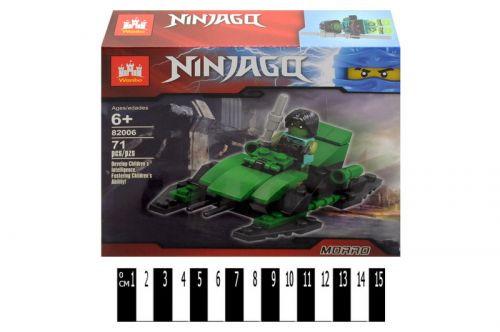 Конструктор Ниндзяго Brick NINJAGO 82006