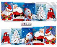 """Водные наклейки """"Новый год"""" BN-239"""