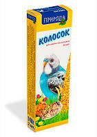 """Корм для попугаев """"Природа"""" Колосок «Бисквит» 2*70 г"""