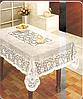 Скатерть Винил 75-120 размер журналка белая