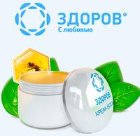 Крем-воск «Здоров» для быстрого устранения целлюлита