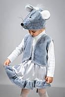 Карнавальный детский костюм Мышка девочка атлас