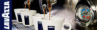 Кофе заварной Lavazza (Лавацца) Италия