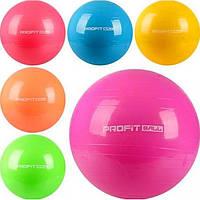 Мяч для фитнеса 65см MS 0382 Profit Ball ТМ Метр+, резина, 900г, 6 цветов, в кульке в сдутом виде