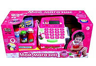 Кассовый аппарат со сканером детский игровой набор PLAY SMART 7255