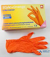 Перчатки нитриловые Style Orange, оранжевые, 50пар/упак., фото 1