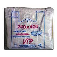 "Пакет ""Майка"" 240*420"