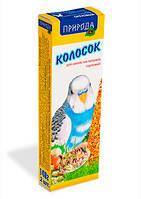 """Корм для попугаев """"Природа"""" колосок «Ореховый»  2*70 г"""